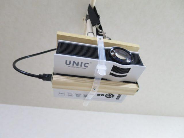 uc40 projector 天吊り