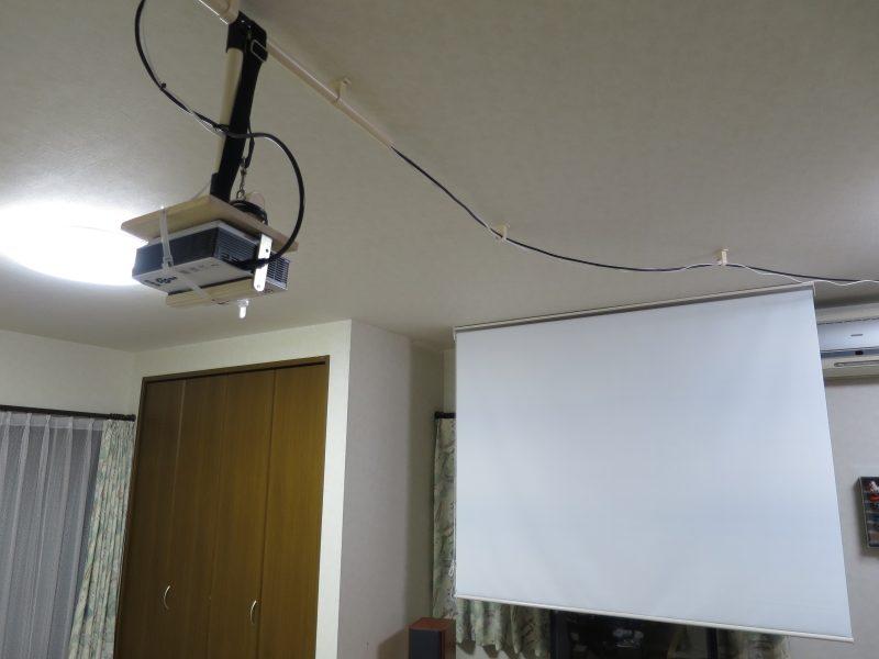 UC40によるホームシアター