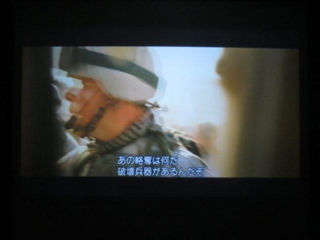 グリーンゾーン BD 字幕