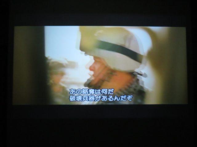グリーンゾーン DVD 字幕