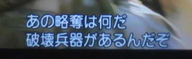 UNIC UC40 BD 字幕2
