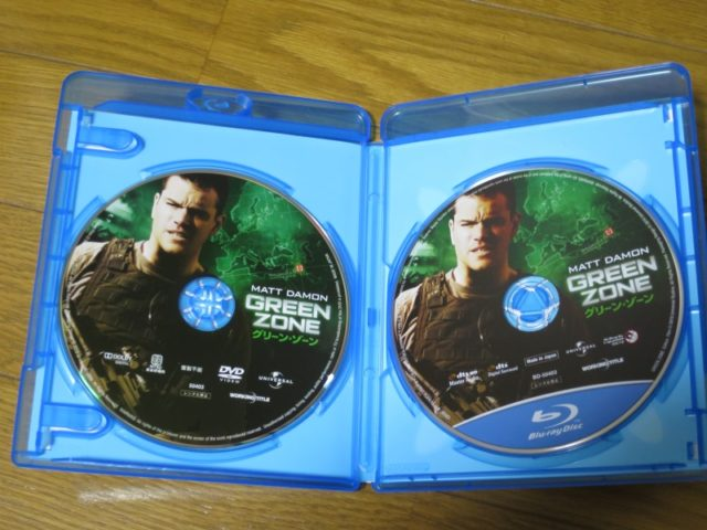 グリーンゾーン DVD BD画質比較