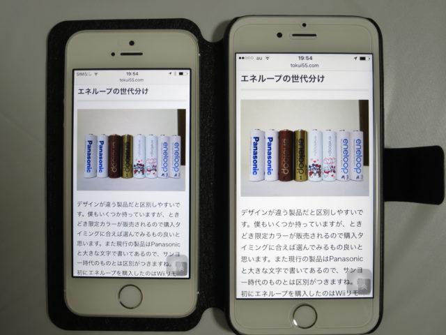 iPhone5sと6sの画面比較