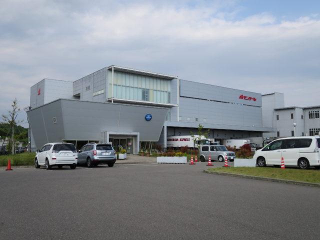 モンテール美濃加茂工場