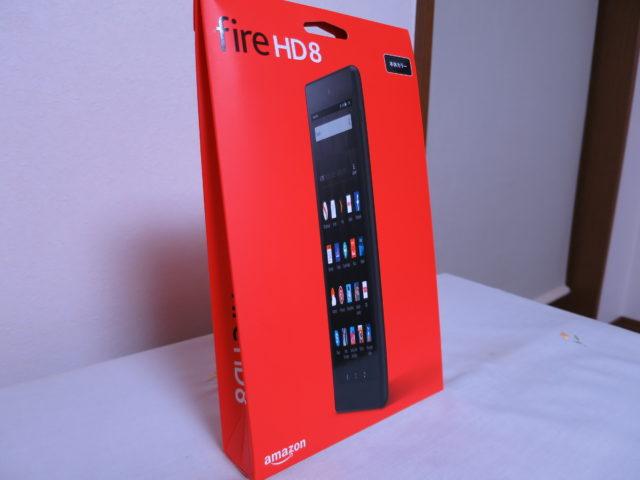 Fire HD 8の箱