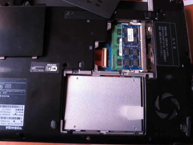 Dynabook RX3 S266E HDD交換