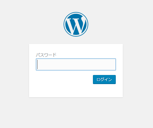 WordPress Password Protected