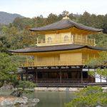 そうだ京都に行ってきた!「京都までは車、市内観光はバス一日乗車カードで」