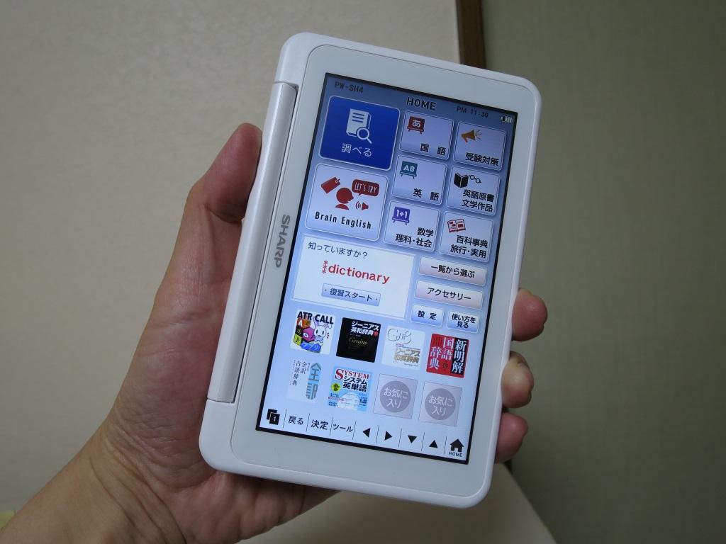 シャープ 電子辞書 PW-SH4 タブレットモード