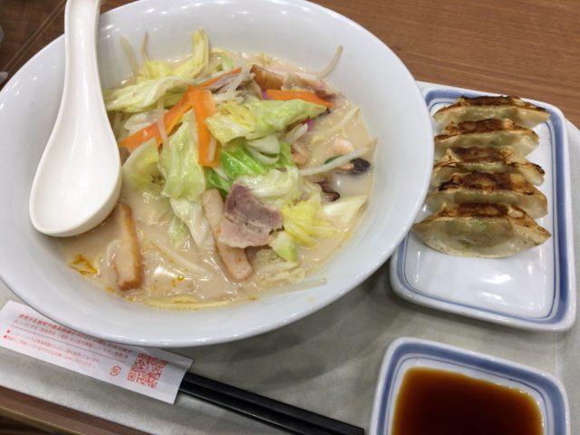長崎ちゃんぽん麺2倍 リンガーハット