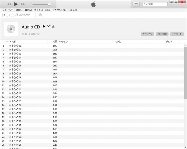 iTunes CD曲名なし