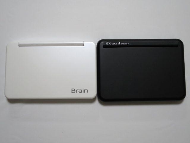 XD-G4900とPW-SH4を比較(閉時)