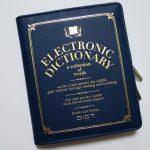 エレコム 電子辞書ケース DJC-021BU『PW-SH4やXD-G4800に最適、おしゃれ』