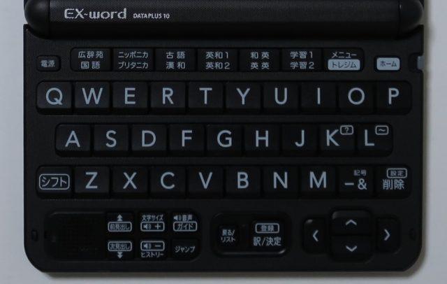 XD-G4900のキーボード