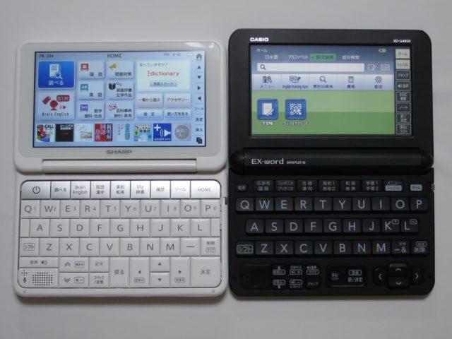 XD-G4900とPW-SH4を比較(開時)