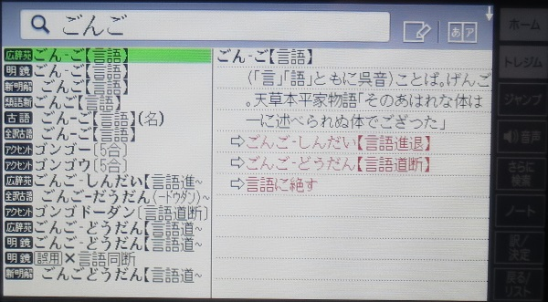 XD-G4900 一括検索