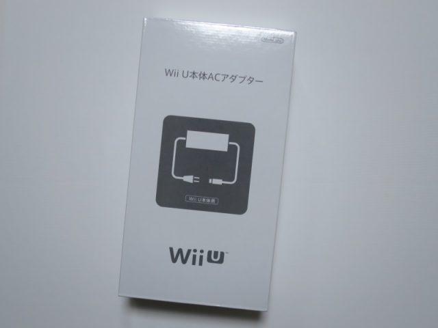 WiiU 本体ACアダプターの箱