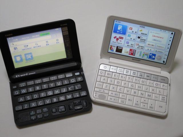 XD-G4900とPW-SH4