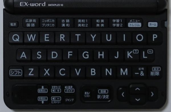 XD-G4900 キーボード