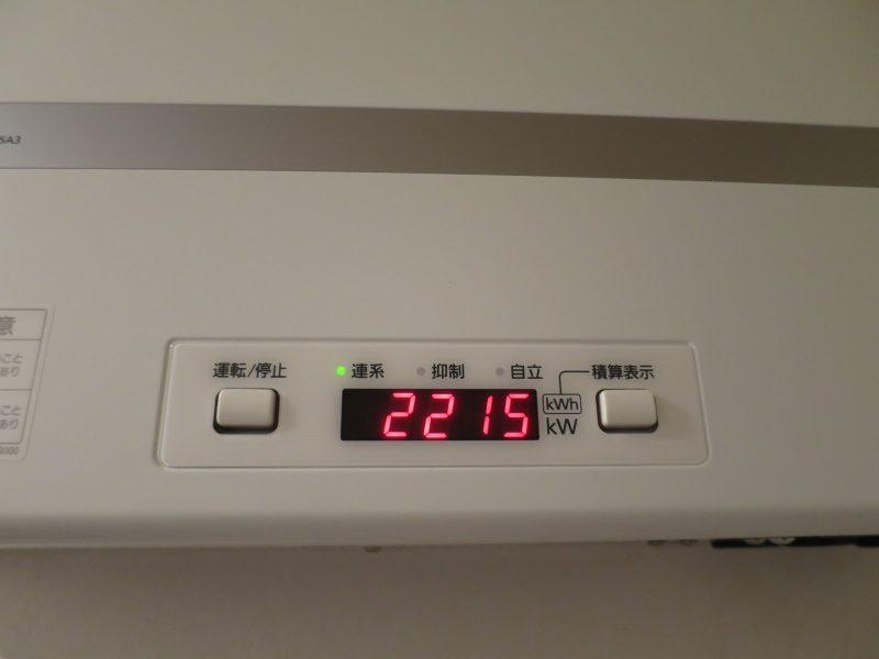 太陽光発電 電圧上昇抑制