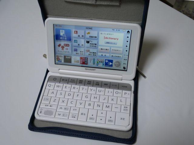 エレコム電子辞書ケース PW-SH4の使用イメージ