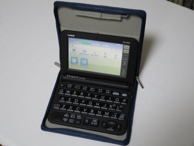 エレコム電子辞書ケース XD-G4800使用イメージ