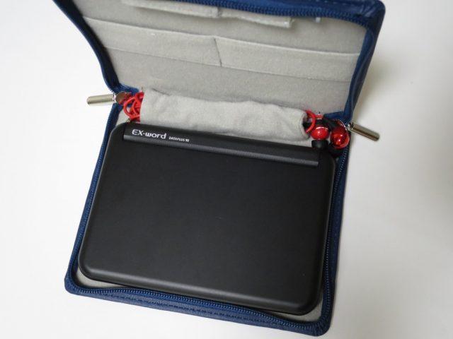 エレコム電子辞書ケース XD-G4800収納