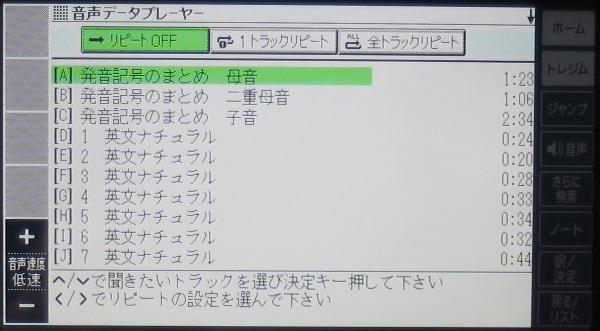 XD-G4900 音声データプレーヤー