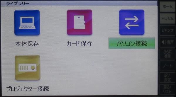 XD-G4900 ライブラリー