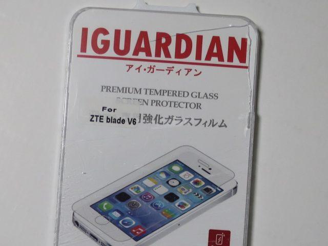 ZTE Blade V6 液晶保護ガラスフィルムパッケージ