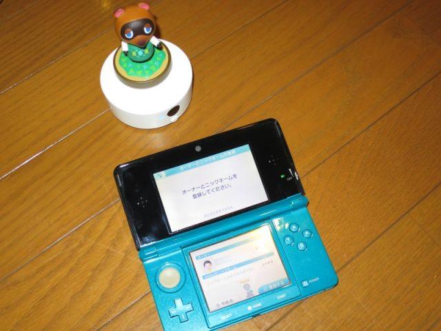 3DS amiiboとNFCリーダー/ライター