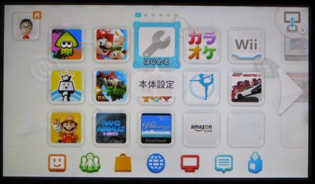 Wii Uメニュー画面