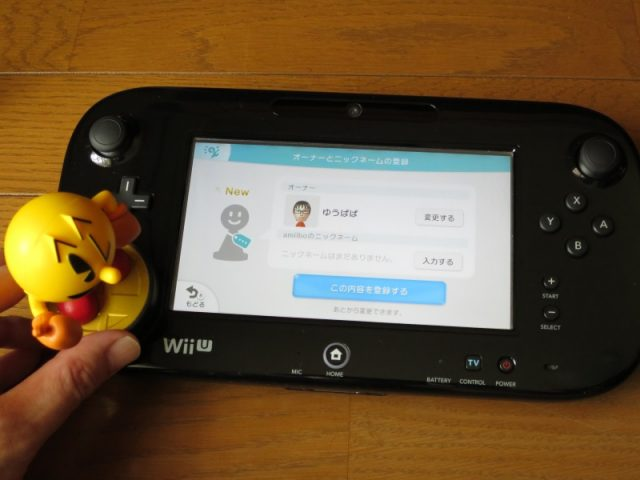 Wii U amiiboとNFC通信