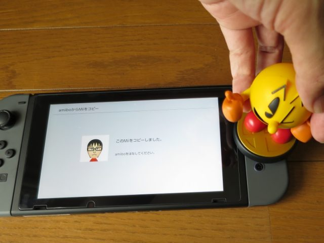 Switch amiiboからMiiをコピーしました