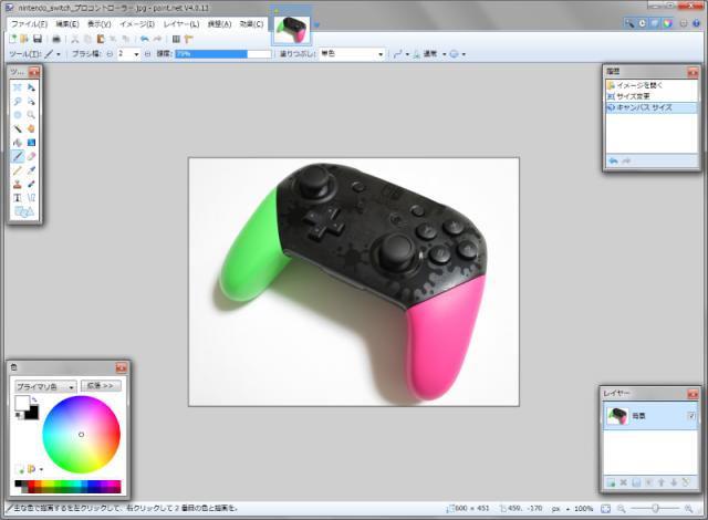 Paint.net キャンバスサイズの変更で枠線を付ける