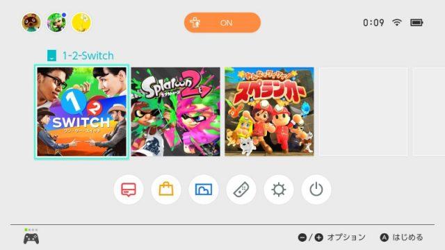 Nintendo Switch メニュー画面