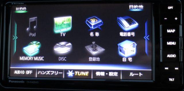 CN-RA03WD ツートップメニュー