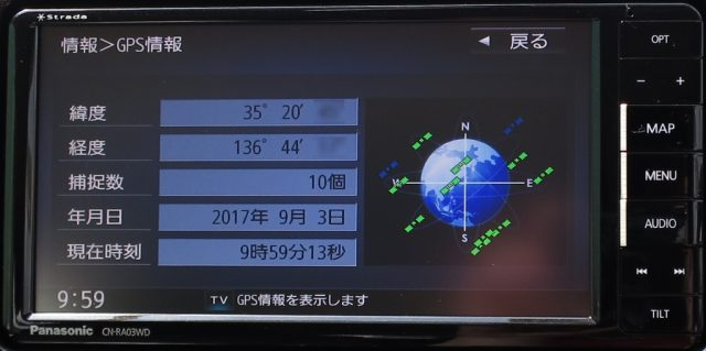 CN-RA03WD GPS情報
