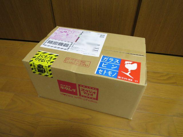 キタムラ買取 梱包用箱