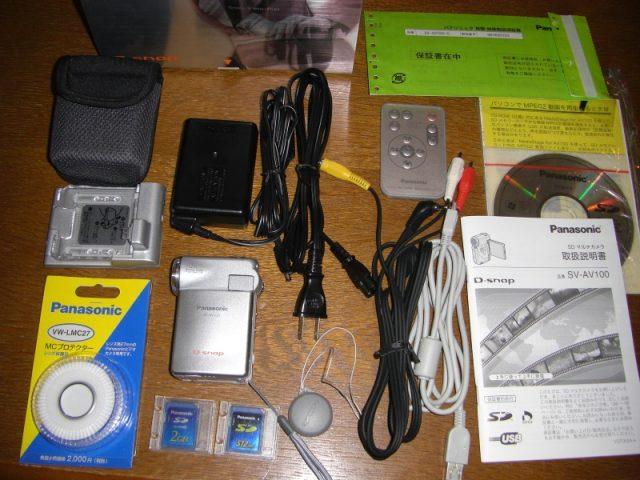 D-snap SV-AV100付属品等