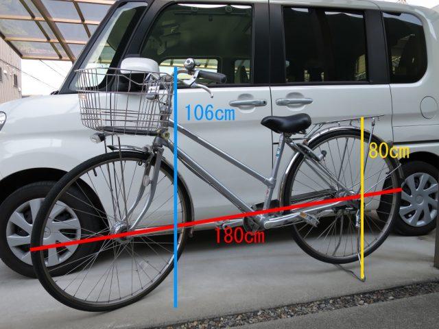 通学用27インチ自転車の大きさ
