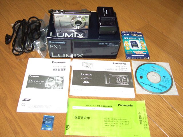 Panasonic DMC-FX1付属品