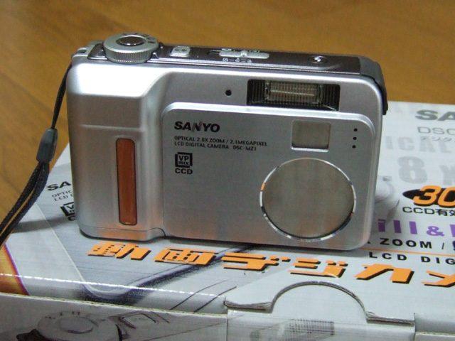 SANYO DSC-MZ1