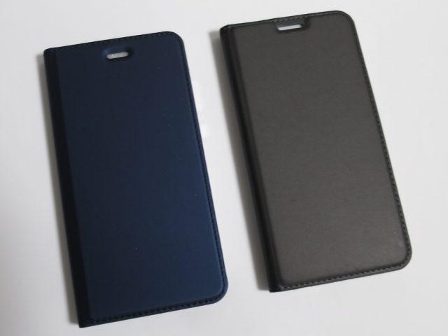 スマートフォン 手帳型ケース
