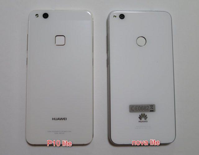 HUAWEI P10 liteとnova liteの裏面の比較