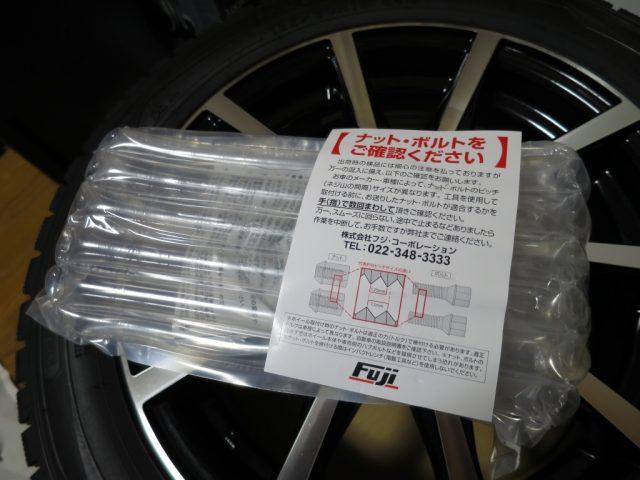 フジコーポレーション ネット通販 ナットの梱包状態