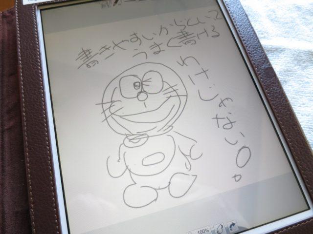 iPad2 タッチペンで落書き