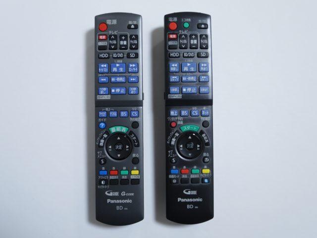 DIGA リモコン N2QAYB000472とDMR-BZT710用を比較