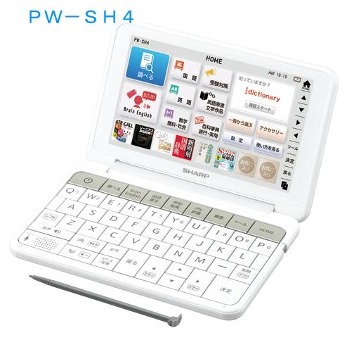 PW-SH4