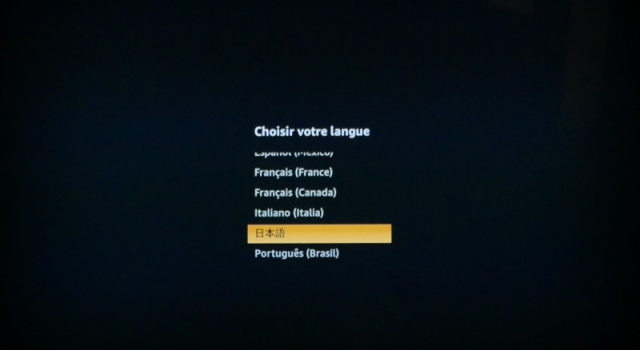 New fire TV 使用言語の選択